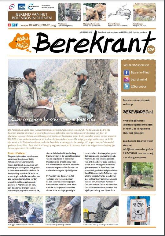 Berekrant 107